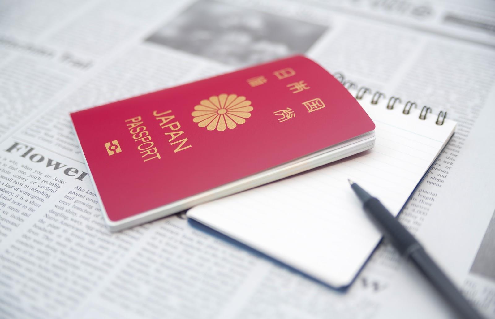 パスポートの再発行